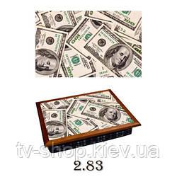 Поднос-картина на подушке 100 $ \ доллары ,36х44см