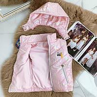 Детская розовая жилетка для девочки на рост 134-146 см