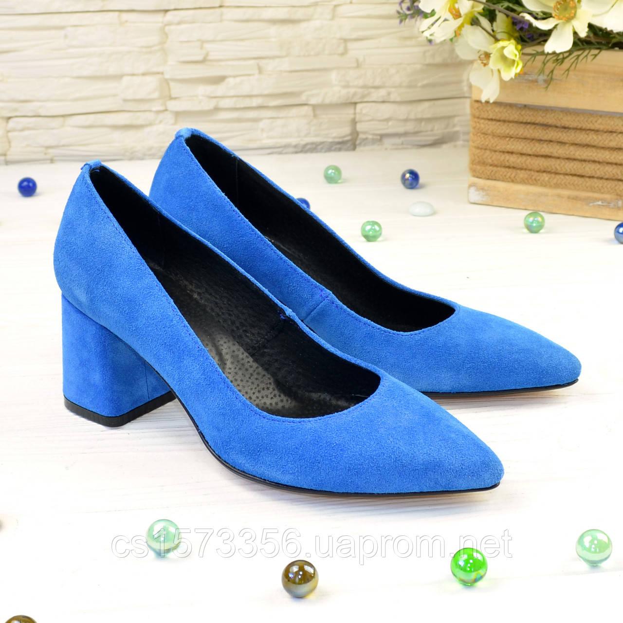 Туфли женские замшевые на устойчивом каблуке, цвет электрик