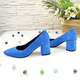 Туфли женские замшевые на устойчивом каблуке, цвет электрик, фото 4