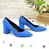 Туфли женские замшевые на устойчивом каблуке, цвет электрик, фото 3