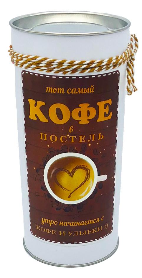 """Подарочный кофе """"В постель"""""""