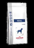 Royal Canin Renal Canine 2кг - корм для собак, поддержания функции почек