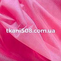 Фатин (Ср.Жорсткості ) (Рожевий) Туреччина