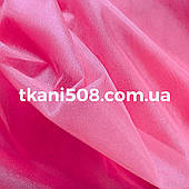Фатин (Ср.Жесткости ) (Розовый) Турция
