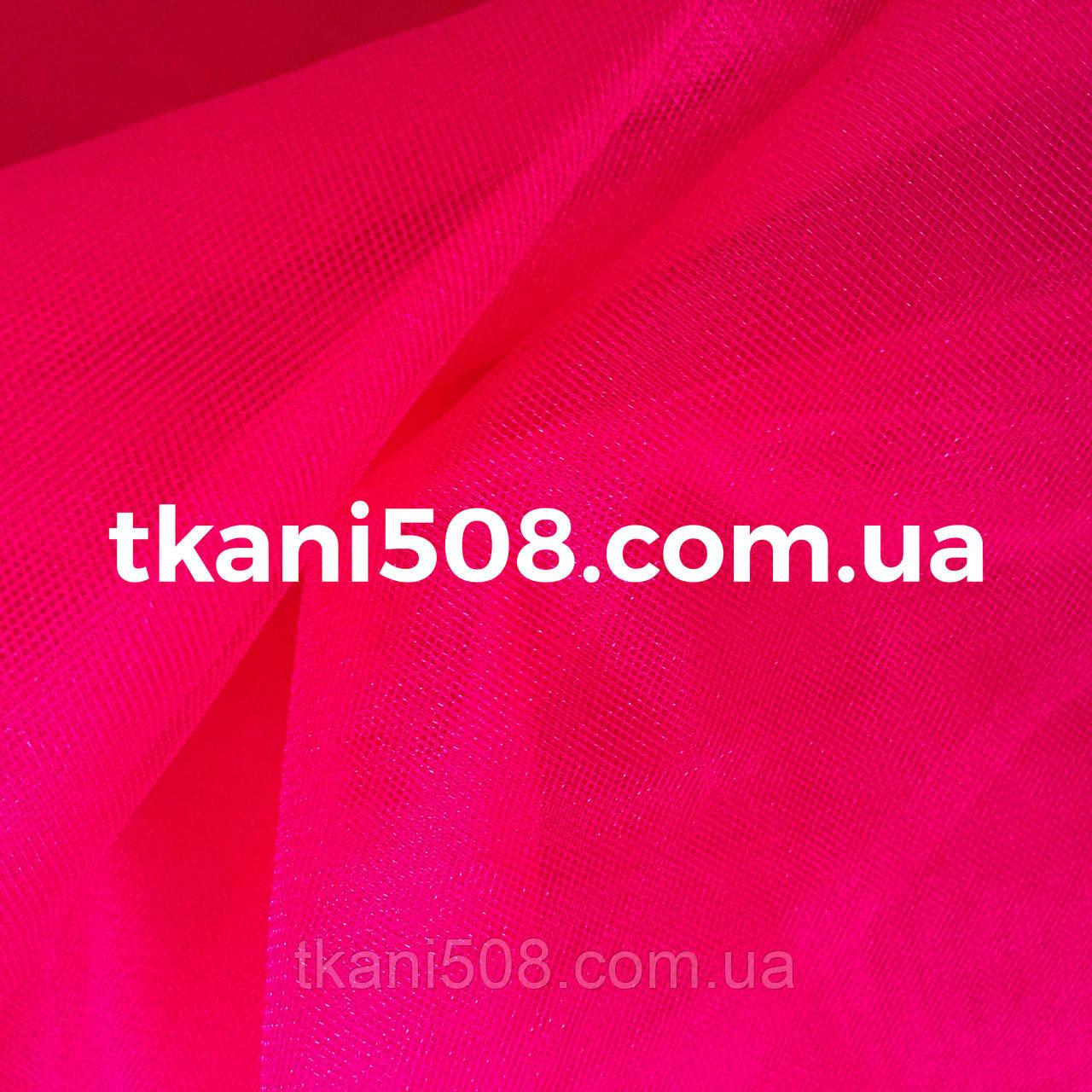 Фатин Турция 3м  Малиновый (409)