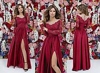 """Шикарное вечернее длинное платье 7283 """"Армани Макси Разрез Лиф Рукава Вышивка"""" в расцветках"""