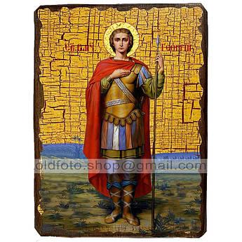 Икона Георгий Святой Великомученик Победоносец ,икона на дереве 130х170 мм