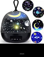 Ночник для ребёнка звёздная ночь Детская лампа для сна Проектор детский чёрный