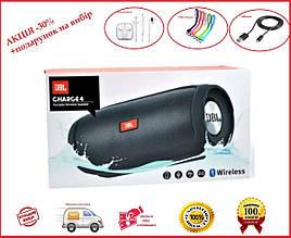 Портативная водонепроницаемая Bluetooth колонка JBL Charge 4