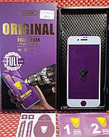 Захисне скло IPhone 7/8 Original (Full Cover) Screen Protector Premium (WHITE)