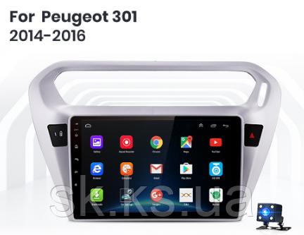 Junsun 4G Android магнитола для Peugeot 301 Citroen Elysee 2014-2016