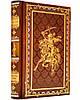 Подарочная книга «Искусство войны» Сунь Цзы