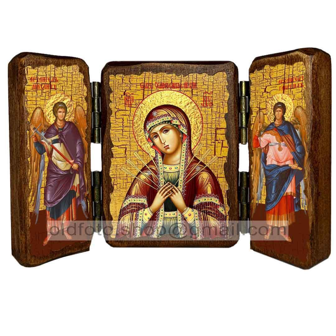 Семистрельная Икона Пресвятой Богородицы  (складень тройной 140х100мм)