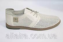 Летние кожаные мужские туфли на шнурках, бежевые, перфорированные. Літні чоловічі шкіряні туфлі, бежеві.