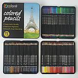 Набор цветных карандашей 72 цвета в металлическом пенале на 3 слота., фото 2