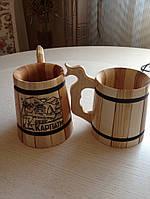 """Кухоль пивний дерев'яний ручної роботи """"Карпати"""""""