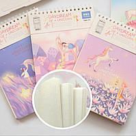 Бумага акварельна для малювання, альбом 50 листів (15214578)
