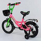 Велосипед детский двухколесный розовый 14 Corso G-14002, фото 2