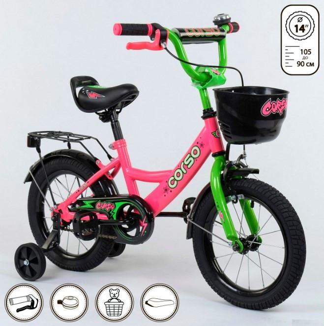 Велосипед детский двухколесный розовый 14 Corso G-14002