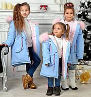 """Детская тёплая куртка-парка силикон + мех 9139-1 """"Парка Капюшон Цветной Мех"""" в расцветках"""