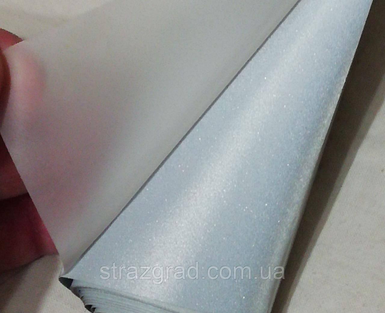 Термотрансферний плівка для термопереноса Світловідбиваюча Срібло 10х24,5см
