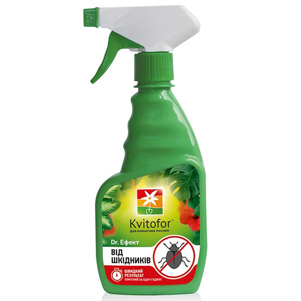 Засіб для догляду за рослинами Kvitоfor від шкідників (300мл)