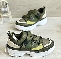 Подростковые кроссовки для мальчиков и девочек размеры 38,39