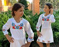 """Детское нарядное платье 639 """"Вышиванка"""""""