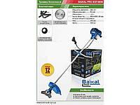 Бензотример BGT-6800 (1 ніж1 котушка)0,5 масла у подарунок ТМBAIKAL PRO