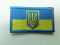 Флажок (Україна)