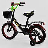 Велосипед детский двухколесный черный 14 Corso G-14370, фото 2