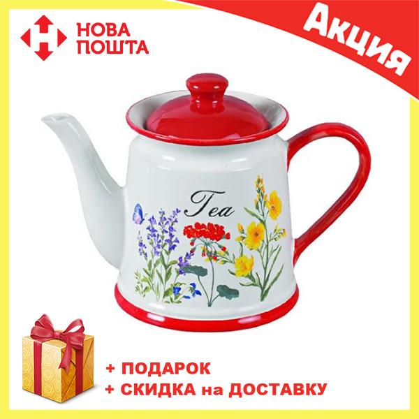Чайник - заварник Maestro MR-20008-08 (0,8 л) | заварочный чайник Маэстро | керамический чайник Маестро
