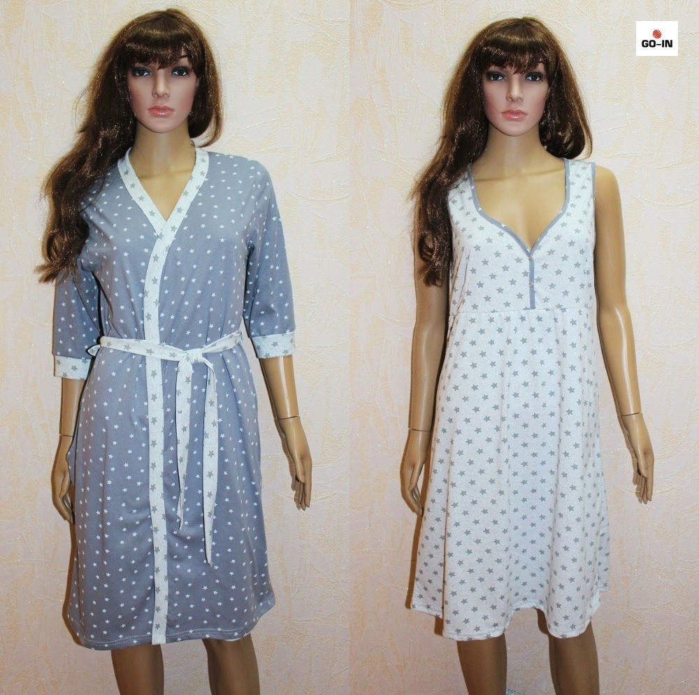 Набор женский халатик и ночная для беременных и кормящих мама серый 44-54р.