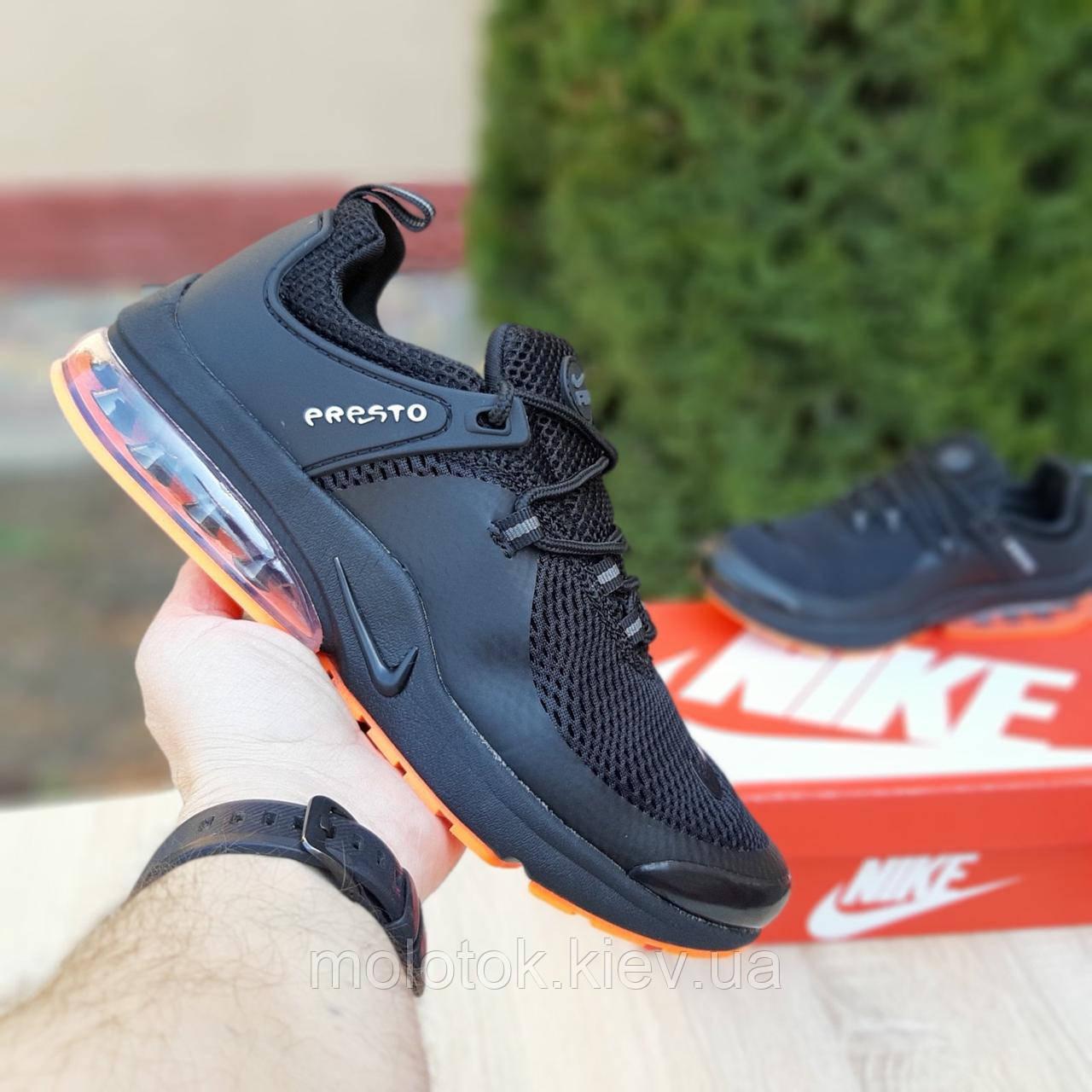 Мужские спортивные кроссовки Nike Air Presto чёрные с оранжевым Реплика хорошего качества
