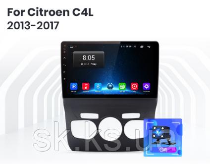 Junsun 4G Android магнітола для Citroen C4 2013 - 2017