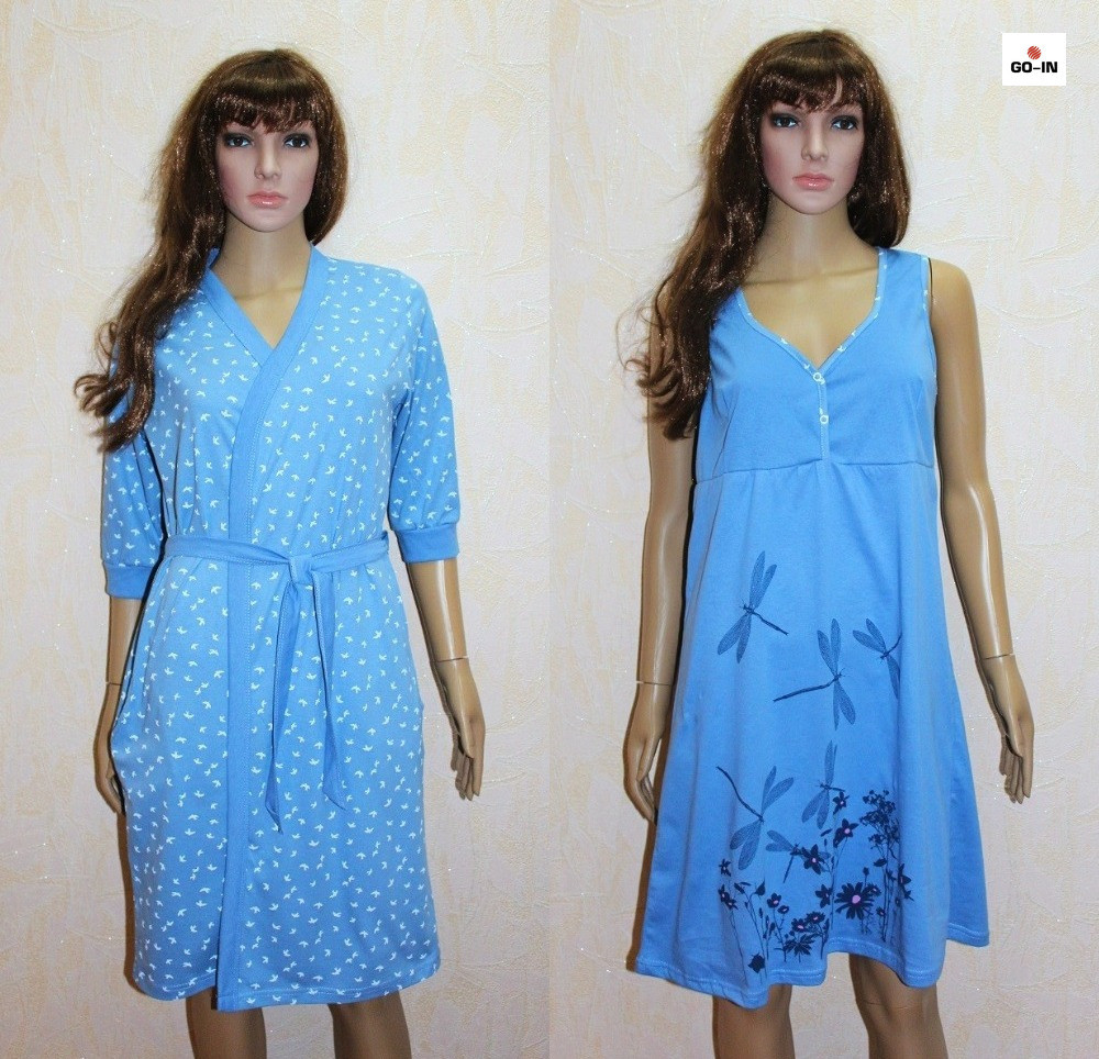 Халат і нічна сорочка в роддом для беременных и кормящих мама джинс 44-54р.