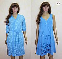 Халат і нічна сорочка в роддом для беременных и кормящих мама джинс 44-54р., фото 1