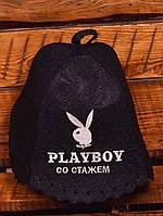 Шапка для бани и сауны  «Playboy со стажем»