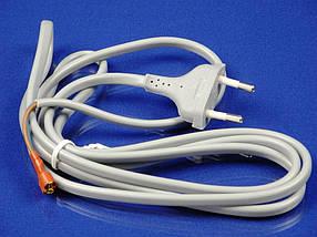 Сетевой шнур (кабель питания) для мясорубки Zelmer (986.0032)