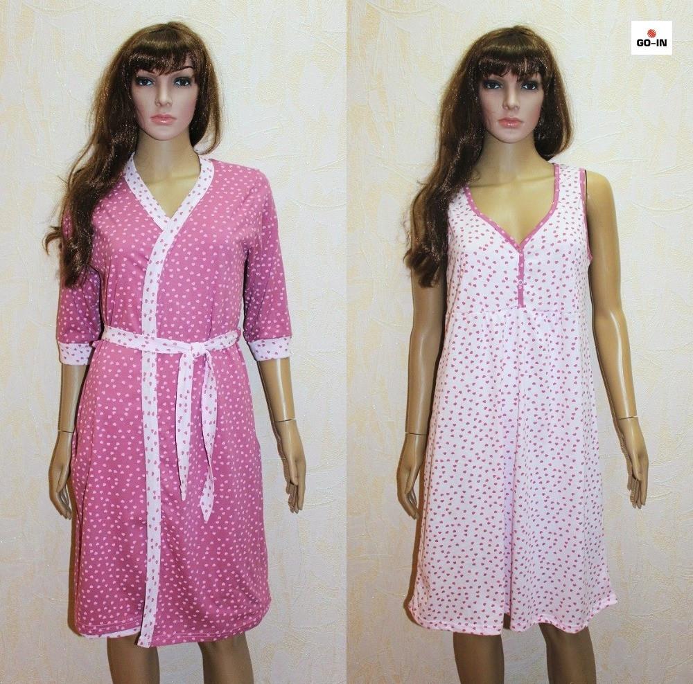 Комплект для кормления ночная сорочка и халат розовый 44-54р.