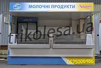 Торговый киоск на колесах в Ужгороде