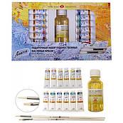 Подарочный набор масляных красок Ладога 12 цв *18 мл + 2 кисти + масло 352301