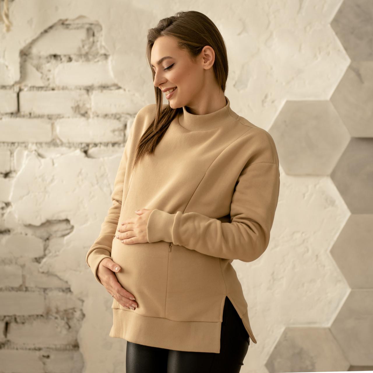 Худи теплое для кормящих и беременных 42-50 р