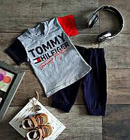 Детский спортивный костюмчик Томми с  бриджами!  Рост 92-98,98-104,104-110,110-116,116-122