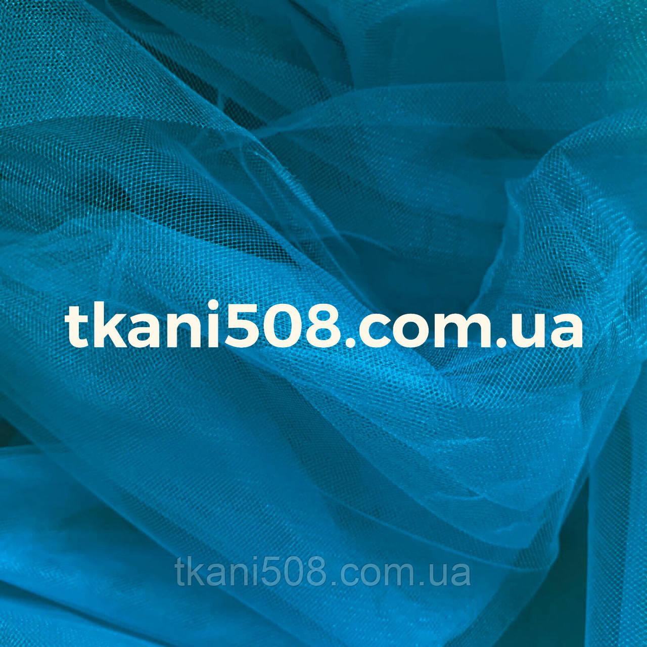 Фатин  (Турция 3м ) БИРЮЗА