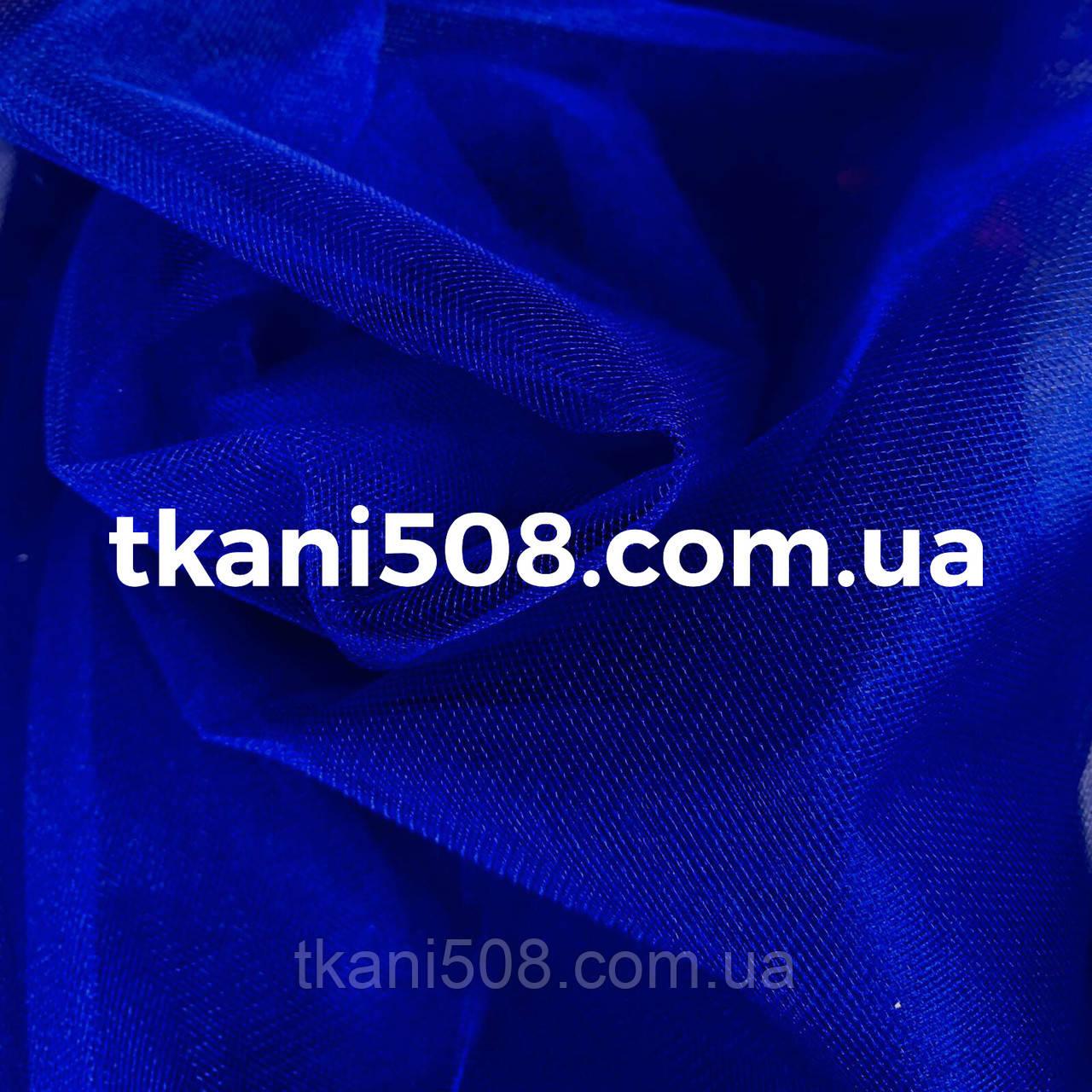 ФАТИН (Середньої Жорсткості )(Електрик)(016)