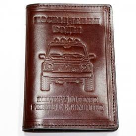 "Обложка на права и паспорт ""Внедорожник"""