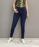 Женские синие джинсы с высокой посадкой. Артикул: FC191