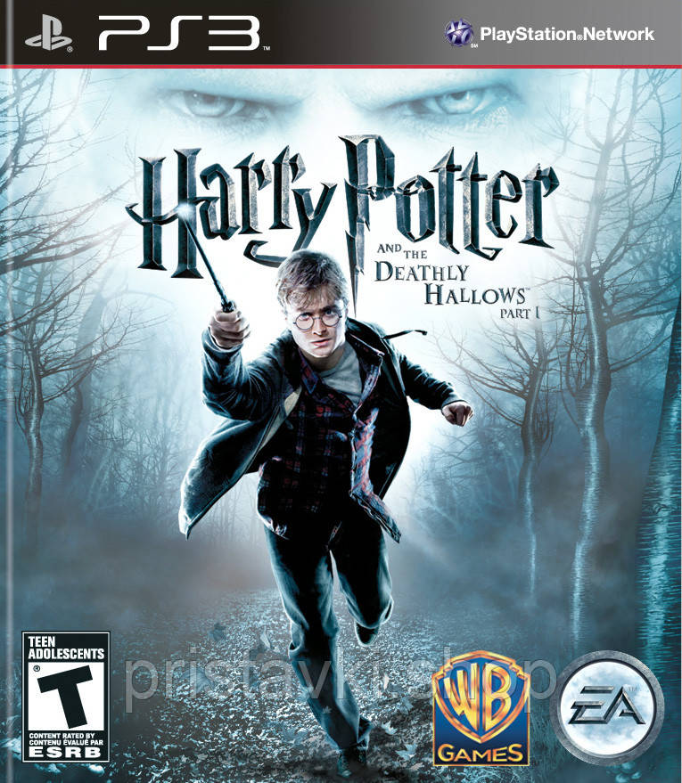 Harry Potter and the Deathly Hallows: Part I PS3